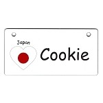 Japan Heart Flag Crate Tag Personalized With Your Dog's Name